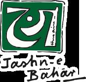 Jashn E Bahar